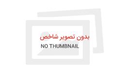 ابدأ الموقع انترنتی المعهد انوار الزهرا