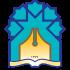 موسسه فرهنگی قرآن و عترت انوارالزهرا (سلامالله علیها)