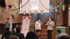 جشن پایان ترم دوره بیستم تعلیم و تربیت مؤسسه فرهنگی قرآن و عترت انوارالزهرا س
