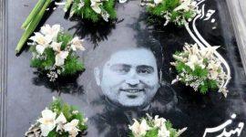 هیأت انوارالزهرا  ( سلام الله علیها )  با گرامیداشت دومین سالگرد درگذشت مهندس سعید سموات