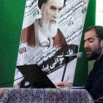 شست بازخوانی پیام قطعنامه   در سالروز صدور پیام پذیرش قطعنامه ۵۹۸ از طرف حضرت امام خمینی ره در سال ۶۷