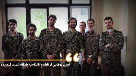برنامه افتتاح پایگاه مقاومت شهید فهمیده در مسجد بزرگ شریف الملک